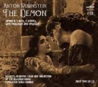 Rubinstein, A: The Demon