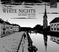 Butsko: White Nights