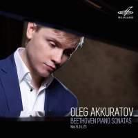 Beethoven: Piano Sonatas Nos 8, 14 & 23