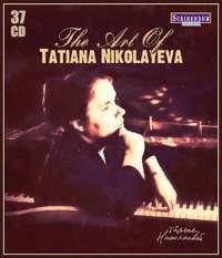 The Art Of Tatiana Nikolayeva