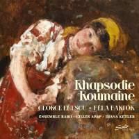 Enescu: Rapsody Roumaine