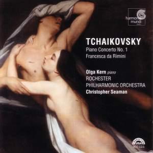 Tchaikovsky: Piano Concerto No. 1 in B flat minor, Op. 23, etc.