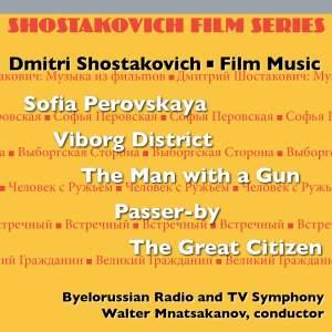 Shostakovich: Film Music Product Image
