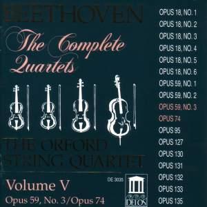 Beethoven: Complete String Quartets (Vol. V) Product Image