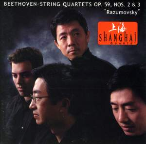 Beethoven: String Quartets Nos. 8 & 9 Product Image