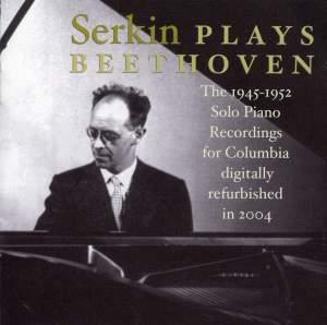 Serkin plays Beethoven