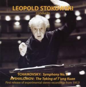 Stokowski & Kubelik Conduct Experimental Stereo Recordings