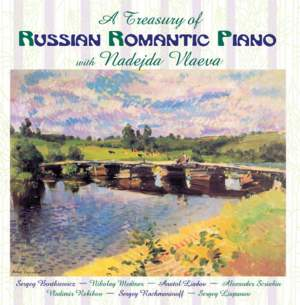 A Treasury of Russian Romantic Piano