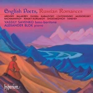 English Poets, Russian Romances