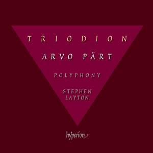 Pärt - Triodion