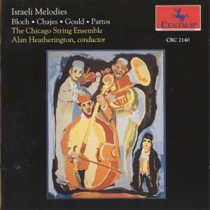 Israeli Melodies