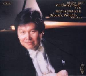 Debussy: Préludes - Books 1 & 2 (24, complete) Product Image