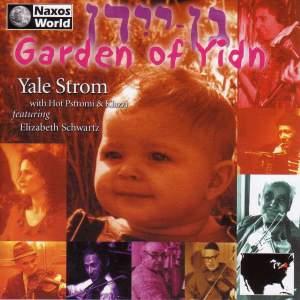 UNITED STATES Yale Strom: Garden of Yidn Product Image