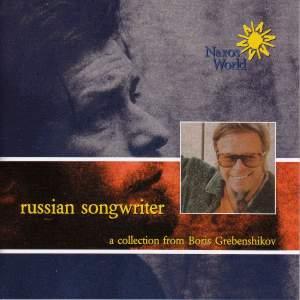 Grebenshikov: Russn Songwriter Product Image