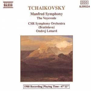 Tchaikovsky: Manfred Symphony, Op. 58, etc. Product Image