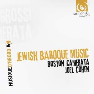 Musique Judeo-Baroque