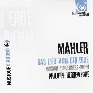 Mahler: Das Lied von der Erde Product Image