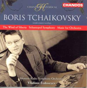 Boris Tchaikovsky Product Image