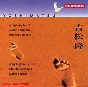 Yoshimatsu: Symphony No. 2 - At terra, etc.