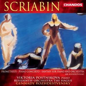 Scriabin: Prometheus, Fantasy in A minor & Piano Concerto in F sharp minor