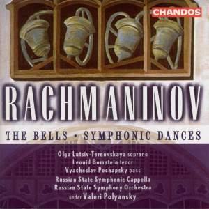 Rachmaninov: Symphonic Dances, Op. 45, etc.