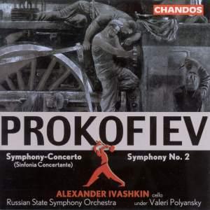 Prokofiev: Symphony No. 2 in D minor, Op. 40, etc. Product Image