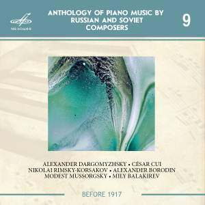 Anthology of Piano Music by Russian and Soviet Composers, Pt. 9