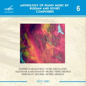 Anthology of Piano Music by Russian and Soviet Composers Part 1 Disc 5