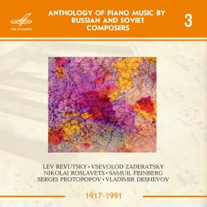 Anthology of Piano Music by Russian and Soviet Composers Part 1 Disc 3