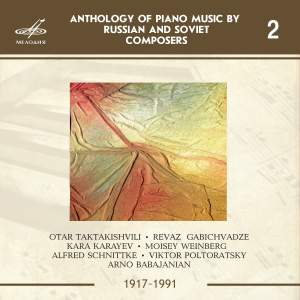 Anthology of Piano Music by Russian and Soviet Composers Part 1 Disc 2