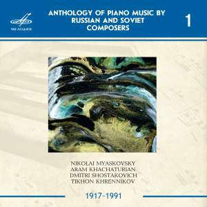 Anthology of Piano Music by Russian and Soviet Composers Part 1 Disc 1