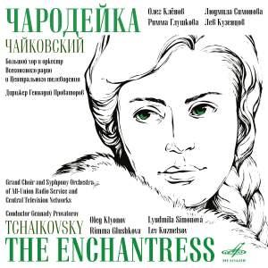 Tchaikovsky: Charodeika