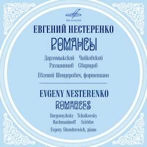 Dargomyzhsky, Tchaikovsky, Rachmaninoff, Sviridov: Romances