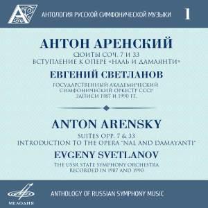 Arensky - Suites Nos. 1 & 3