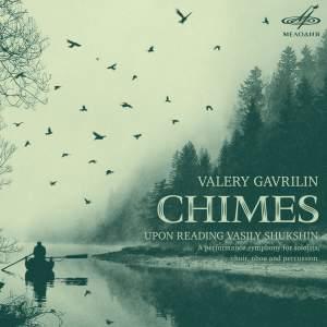 Gavrilin: Chimes (Perezvony)