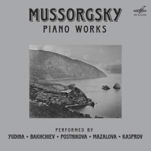 Mussorgsky: Piano Pieces