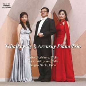 Tchaikovsky & Arensky Piano Trio