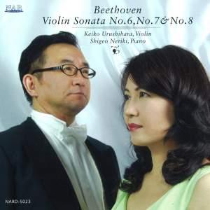 Beethoven: Violin Sonata No. 6, No. 7 & No. 8