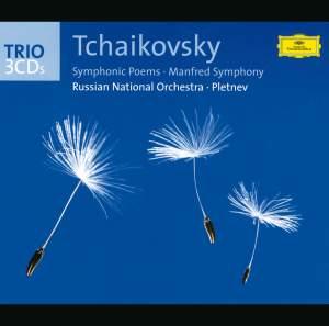 Tchaikovsky: Romeo & Juliet - Fantasy Overture, etc.