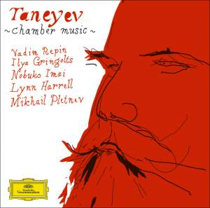 Sergei Taneyev - Chamber Music