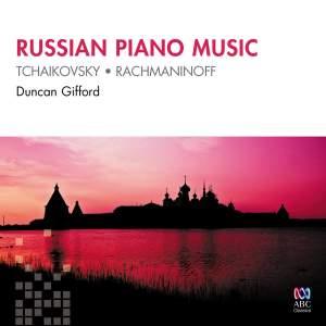 Tchaikovsky & Rachmaninoff: Russian Piano Music
