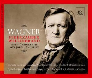 Wagner: Magic Fire, Fire World