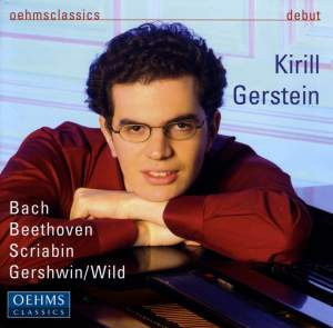 Kirill Gerstein: Piano Recital Product Image
