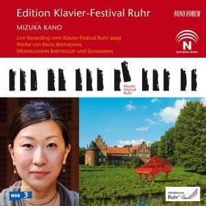 Mizuka Kano - Piano Recital