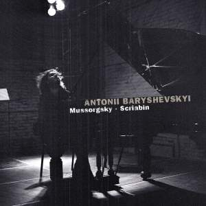 Antonii Baryshevskyi plays Mussorgsky & Scriabin