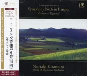 Beethoven: Symphony No.6 & Egmont Overture