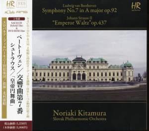 Beethoven: Symphony No. 7 - Johann Strauss II: Emperor Waltz