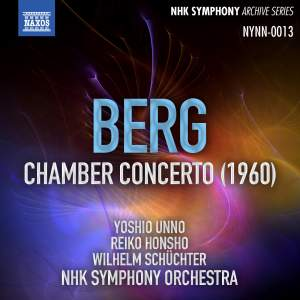 Berg: Chamber Concerto for Piano and Violin with 13 Wind Instruments