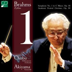 Brahms: Symphony No. 1 in C Minor, Op. 68 & Academic Festival Overture, Op. 80 (Live)