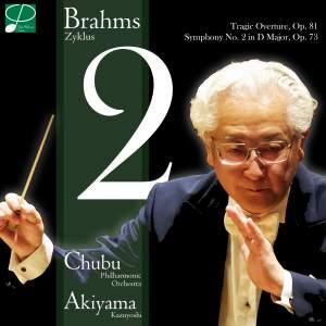 Brahms: Symphony No. 2 in D Major, Op. 73 & Tragic Overture, Op. 81 (Live)